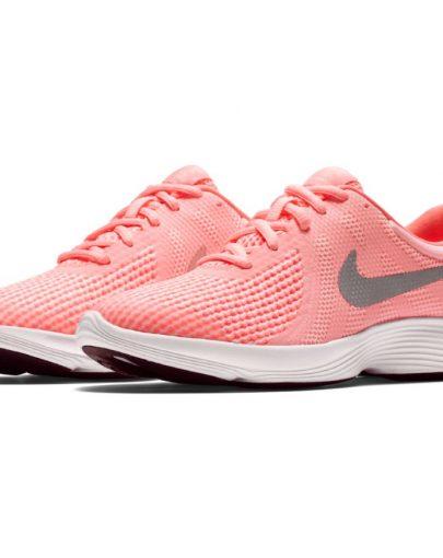 Uomo Donna Subito Nike Acquista itScarpe Sportivogiarre QrdBotxhCs